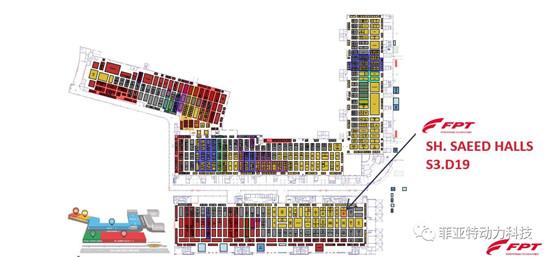 菲亚特动力科技将携四款产品闪耀中东电力展