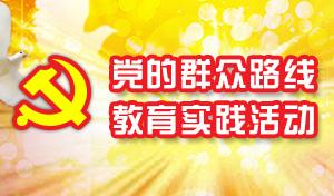 220家媒体荐(14个版本)西厢记网络展览馆