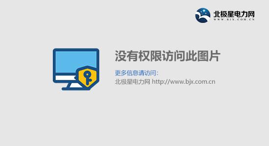 北京博朗通连续3年参加CAPE中国净博会\空气净化展