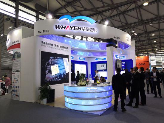 华雁智科亮相第十二届上海国际电力设备及技术展览会