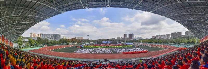 东北电力大学建校70周年庆祝活动在吉林市举行
