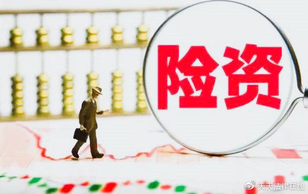 24MEX交易所喊单诈骗黑幕!!无良老师恶意带单亏损骗局!!