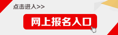 2020国网四川省电力公司第一批校园招聘398人公告